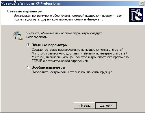 установка windows xp на нетбук