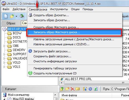 Как создать загрузочную usb-флэшку для установки с нее windows.