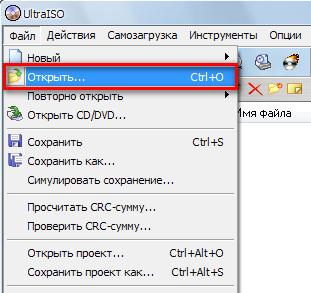 образ загрузочной флешки windows xp