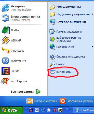 windows xp тормозит