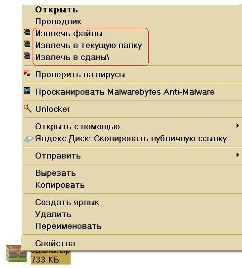 скрытые папки в windows xp