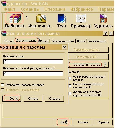 системные файлы windows xp