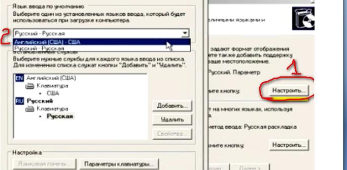 установить windows xp на ноутбук