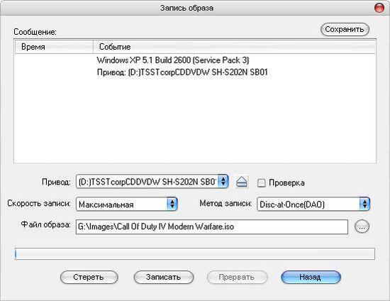windows xp образ диска