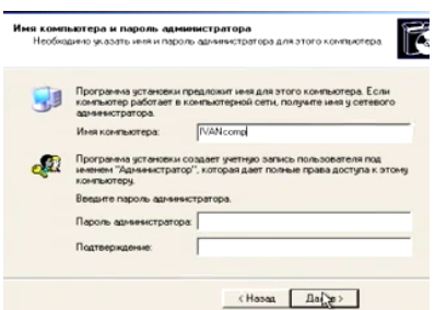 установка windows xp на ноутбук