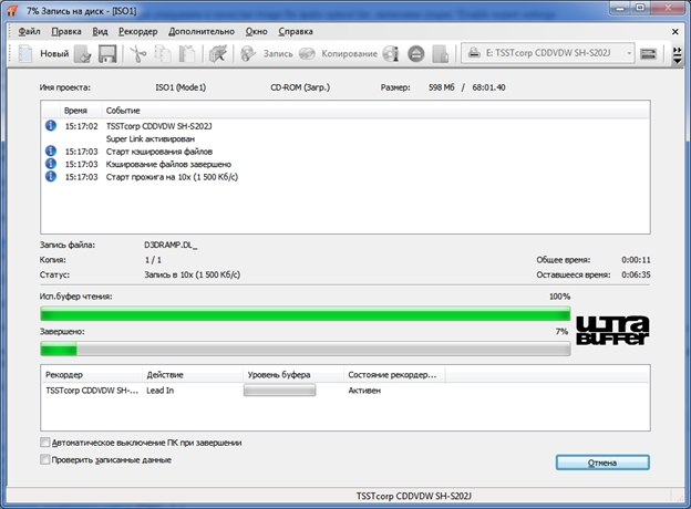 мультизагрузочный диск windows xp