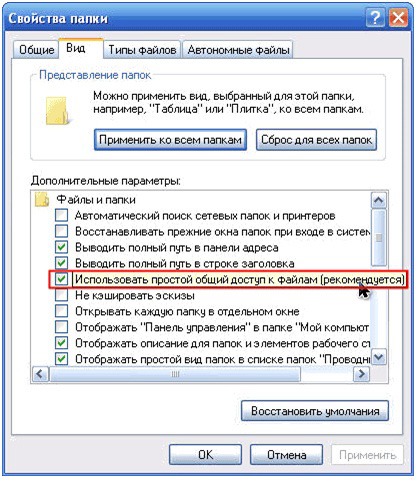 права администратора windows xp