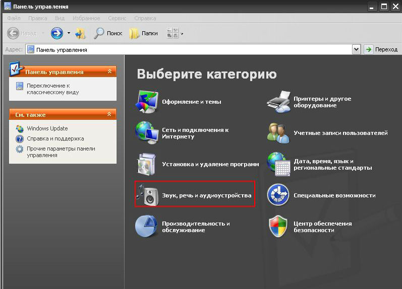аудиодрайвер для windows xp