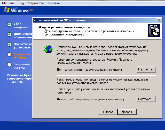windows xp на нетбук