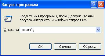 windows xp запускается только в безопасном режиме