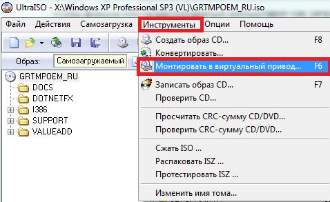 мультизагрузочная флешка windows xp