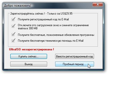 создание загрузочного диска windows xp