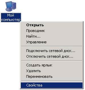 xp диспетчер устройств