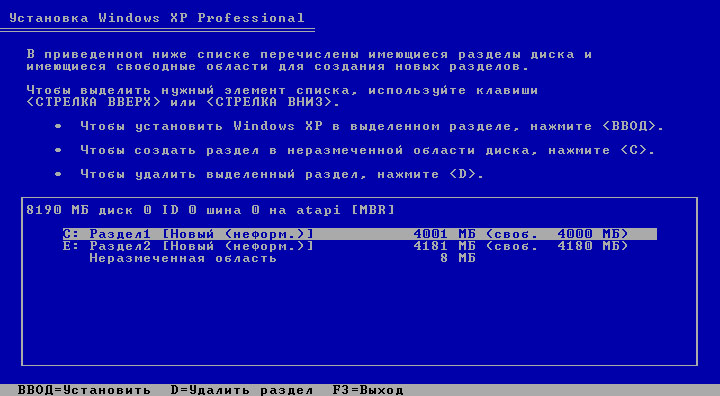 как установить windows xp sp3