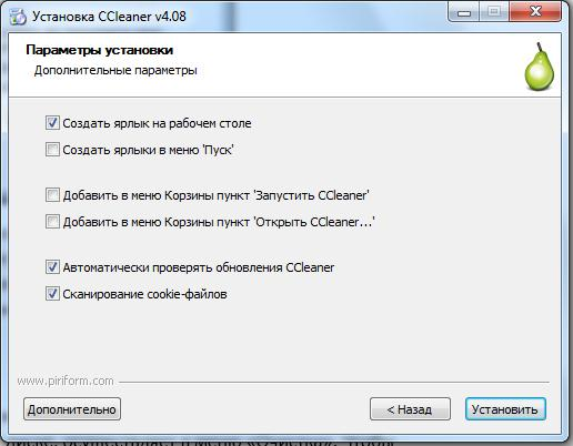 чистка реестра windows xp