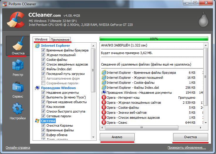 windows xp реестр