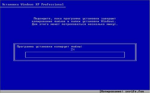 разбить жесткий диск windows xp