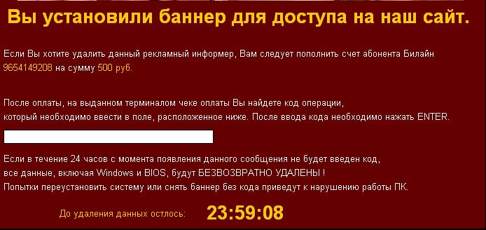виндовс xp заблокирован