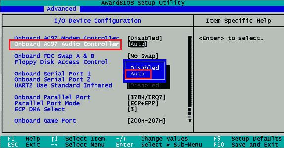Windows Xp нет звука - фото 9