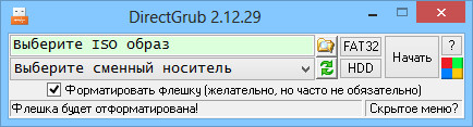 загрузочный usb windows xp