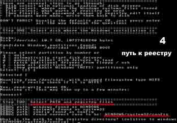 пароль для виндовс xp