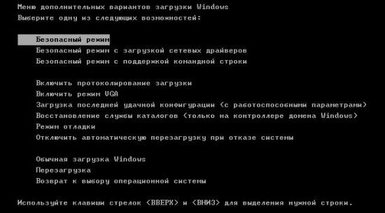 windows xp удаление пароля