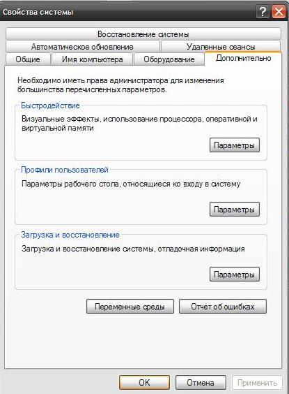 загрузочный экран для windows xp