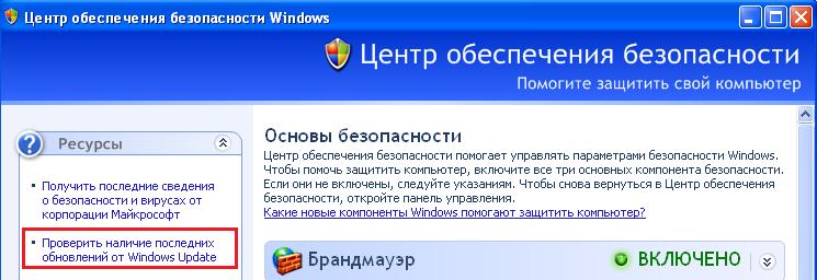 windows xp не печатает принтеры