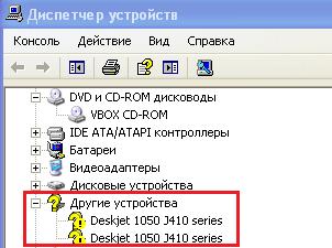 windows xp не видит принтеры