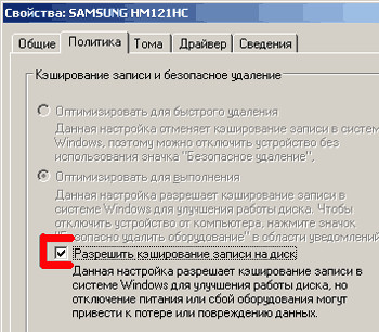 windows xp на ssd