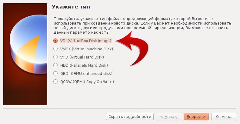 windows xp виртуальная машина