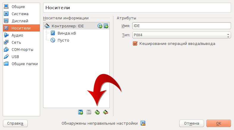 windows xp виртуальный диск
