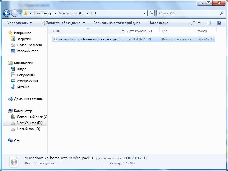 Образ windows xp в формате iso скачать