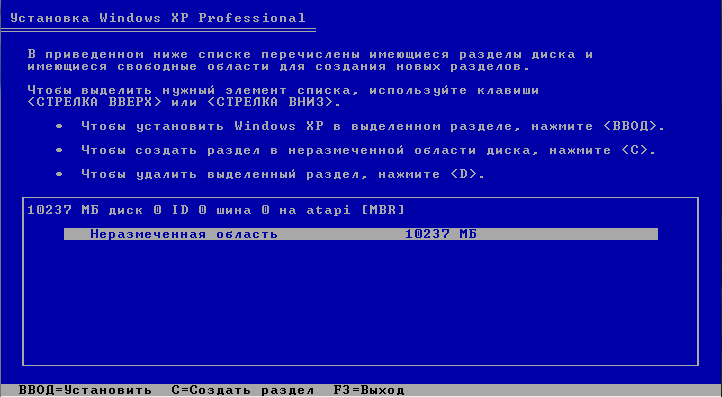 windows xp форматировать флешку ntfs