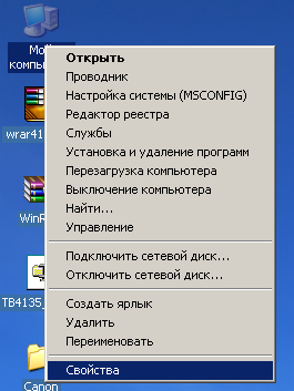 файл подкачки xp