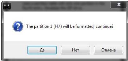 создать флешку с windows xp