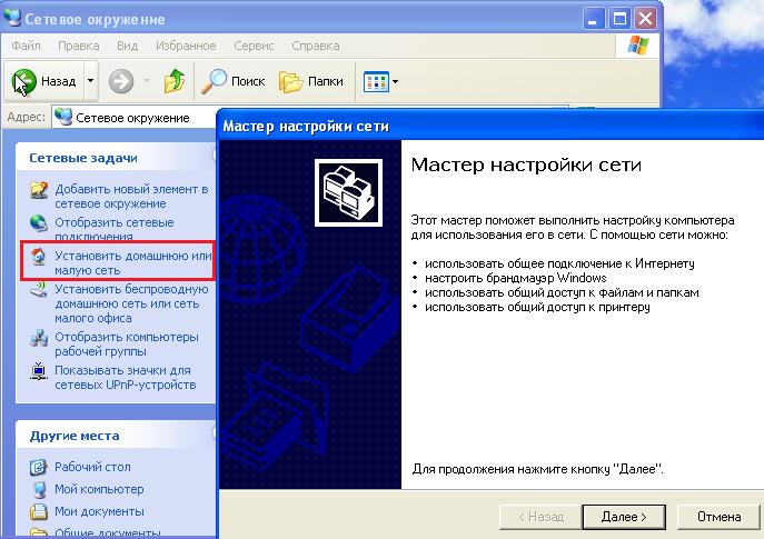 официальная windows 7