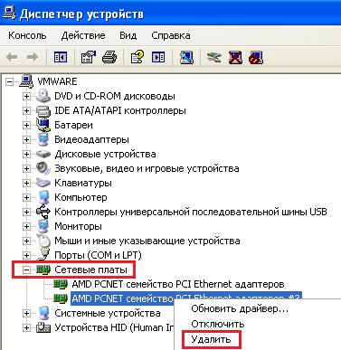 как настроить сеть windows xp