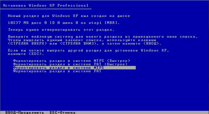 установочная флешка windows xp