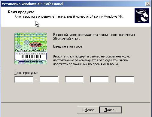 windows xp установка на usb