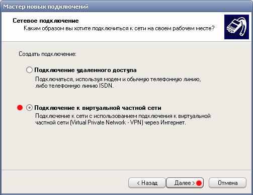 сетевые настройки windows xp