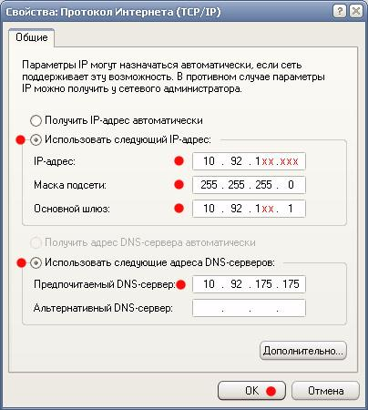настройка сети между windows xp