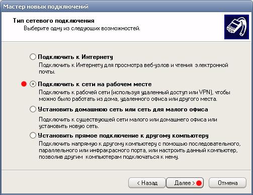 настройка локальной сети windows xp