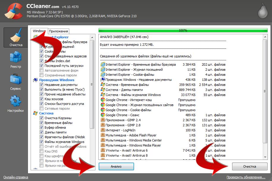 установка windows xp на компьютер
