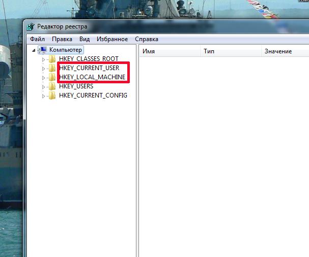 автозагрузка программ в windows 7