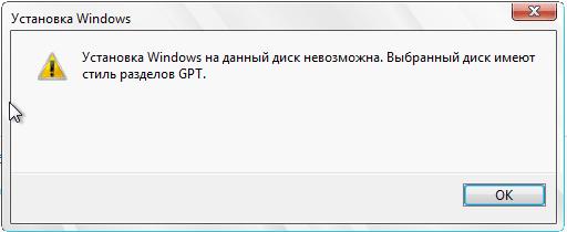 работа с жестким диском windows 7