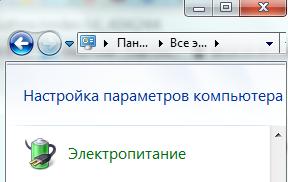 компьютер не выключается windows 7