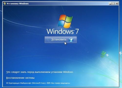 какая windows 7 лучше