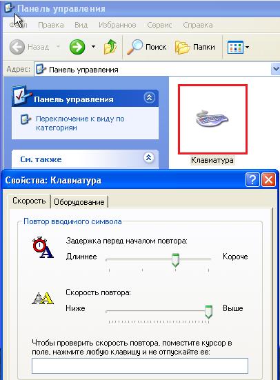 windows xp вкладка безопасность