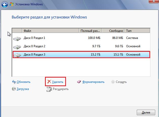 Как при переустановке windows сделать один диск